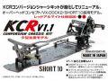 [0586-FD]KCR V1.1 コンバージョンシャーシキット(black)