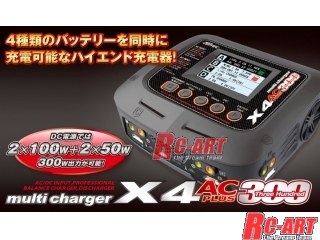 [H44252]multi charger X4 AC PLUS 300